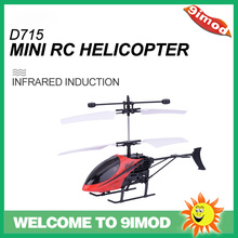 D715 Mini Infrared Induction RC Helicopter Drone USB Aircraft with LED Light Red