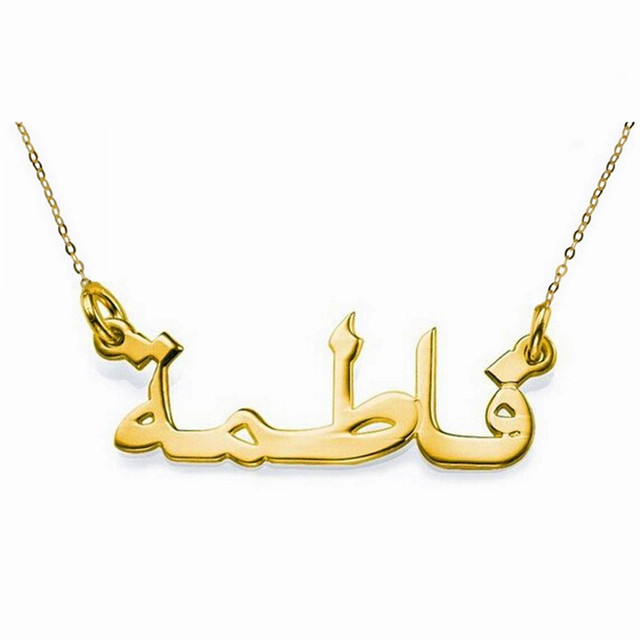 custom necklace stainless steel arabic necklace  gold arabic necklace personalized name necklace