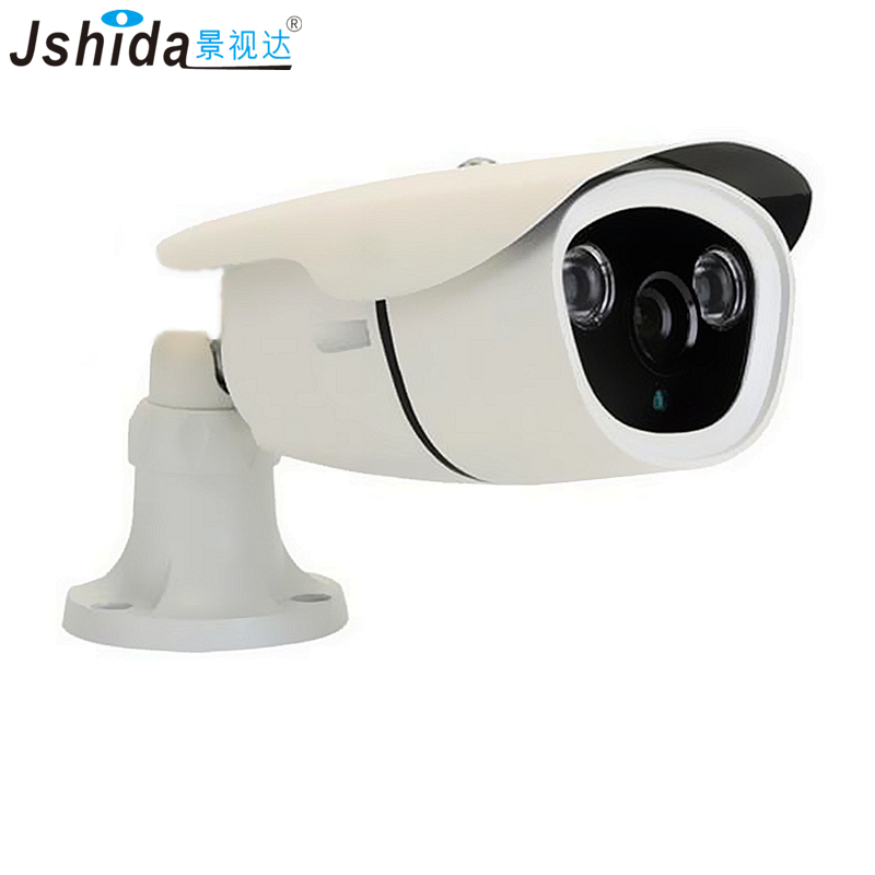 Jshida 2MP IP66 Waterproof Outdoor IP Camera CMOS Hi3518A Security Surveillance CCTV Camera 40M IR Night Vision Onvif POE