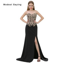 Sexy Sheer Gold and Black Mermaid Sweetheart Beaded Lace Evening Dresses 2017 Women Long Party Prom Gown vestido de festa B003