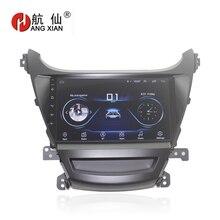 """APPENDERE XIAN 9 """"Quadcore Android 8.1 radiofonico Auto per Hyundai Elantra 2014 auto lettore dvd GPS navi bluetooth wifi volante"""