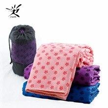 IVIM Microfiber Skidless Hot Yoga Bikram Yoga Mat Towel for Yoga Exercise  Fitness Pilates (25 684c7e8c7e151