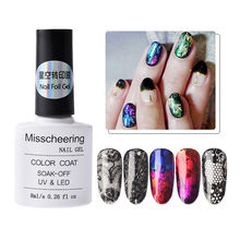 8ML Adhesive Glue Starry Sky Sticker Transfer Nail Foil UV Gel Polish Manicure Accessories