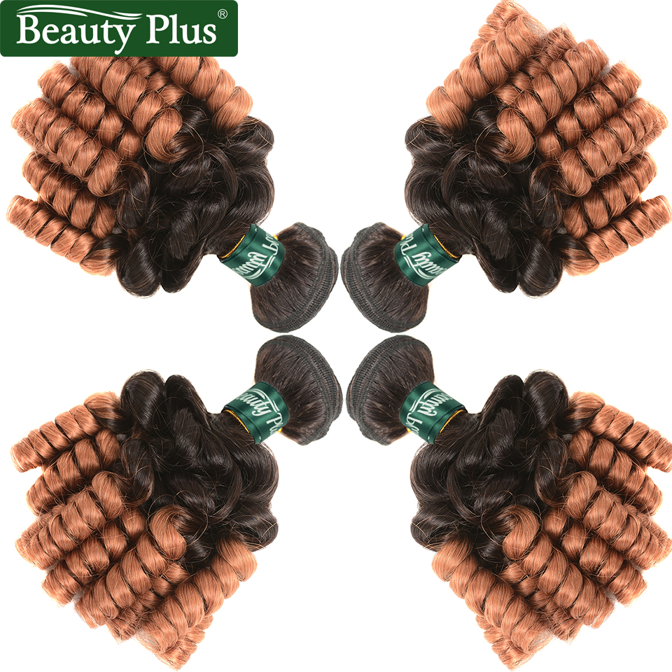 T1B/30 Beauty Plus Funmi Curly Brazilian Hair Weave 4 Bundles Ombre Human Hair Hair Extension 10-26 Bouncy Non Remy