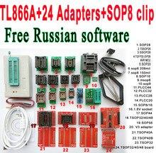 TL866A programador + 24 adaptadores + IC BRAÇADEIRA de Alta velocidade TL866 AVR PIC Bios 51 MCU Eprom Programmer Russo Inglês manual