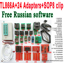 TL866A программист 24 адаптеры + IC ЗАЖИМ Высокая скорость TL866 AVR PIC Bios 51 MCU Flash EPROM Программист Русский Английский руководство