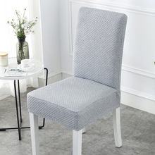 1 PCS Super Thick Cotton Spandex Dining Chair Cover Stretch One Piece Universal Covers Machine Washable High Back