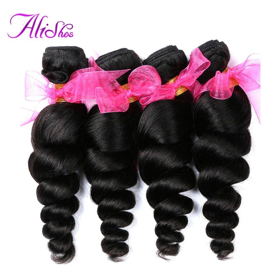 Alishes Hair Brazilian Loose Wave Bundles 4PCS LOT Human Hair Weave Bundles Double Weft Non Remy