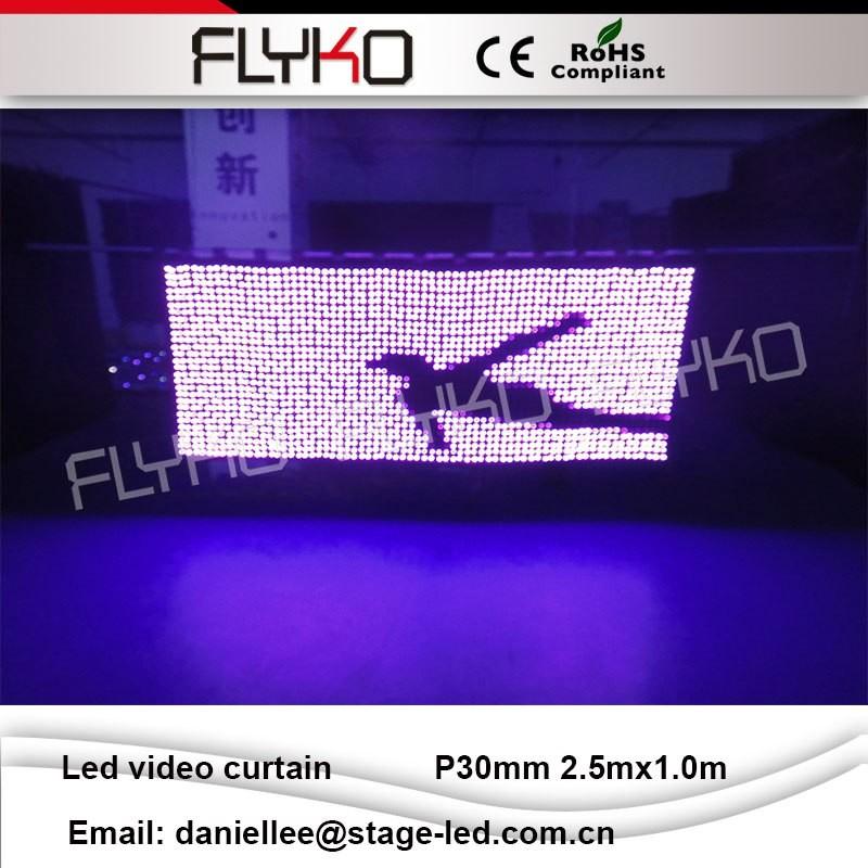 LED video curtain868