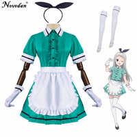 Mischung Hideri Kanzaki Kaffee Maid Maika Sakuranomiya Cosplay Kostüm Japanischen Anime Uniform Anzug Outfit Kleidung