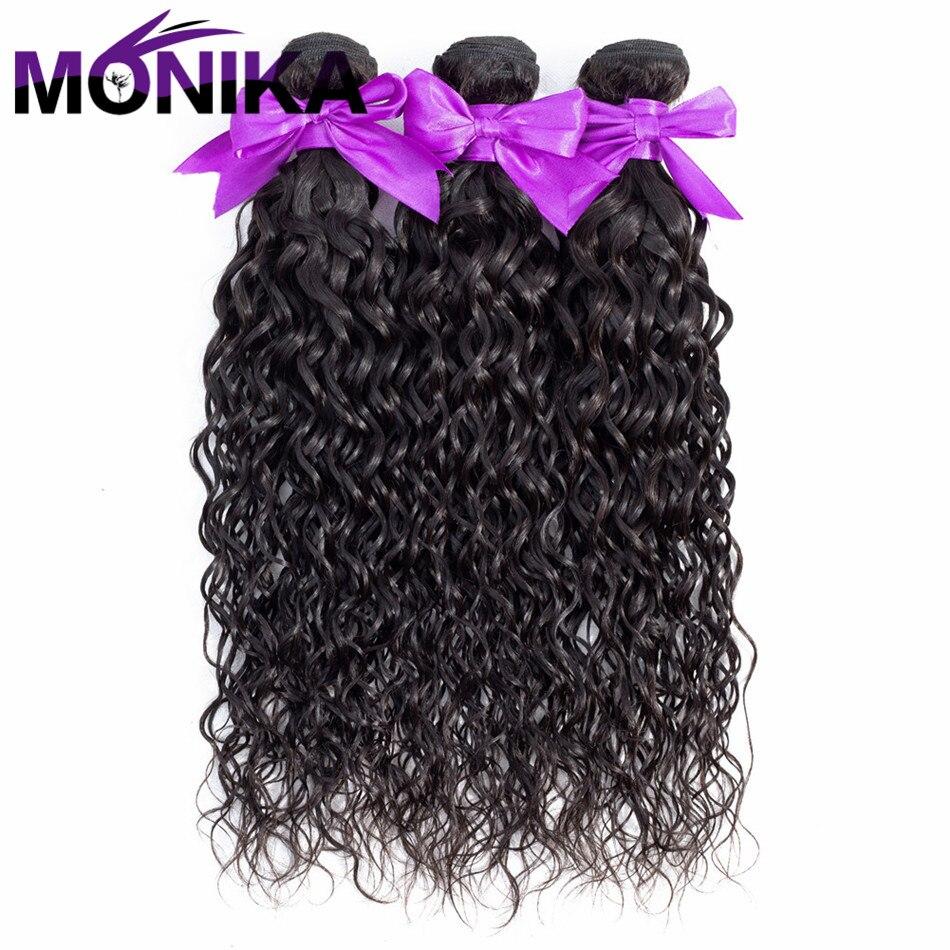 Monika Brazilian Human Hair Water Wave Bundles Non Remy Human Hair Bundles Double Weft Hair Extension 3pc Natural Color