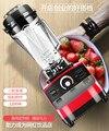 Дробилки льда смузи машина коммерческий молочный чай магазин дробилка соковыжималка настенный мощный фруктовый сок машина Новый
