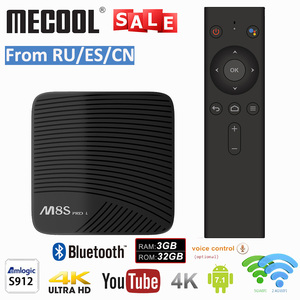 MECOOL M8S PRO L Android 7.1 Amlogic S91