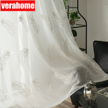 White tulle Morden Embroidered  feather gauze window curtains  sheers for living room bedroom decoration