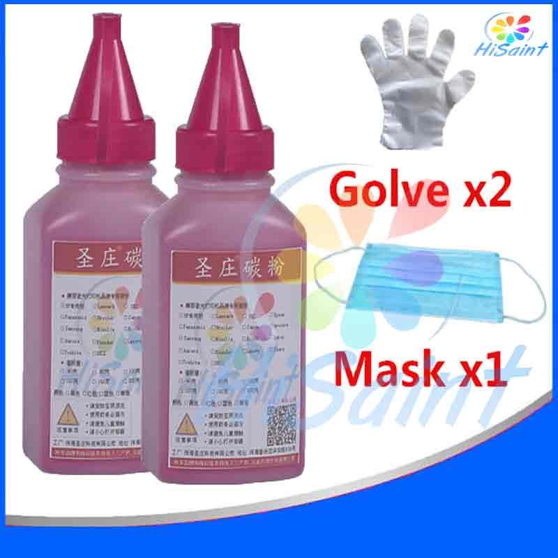 [Hisaint] 2C Toner Powder For Brother TN310/320/340/370/390 HL-4140CN/DCP-9270CDN Cartridge Panic buying