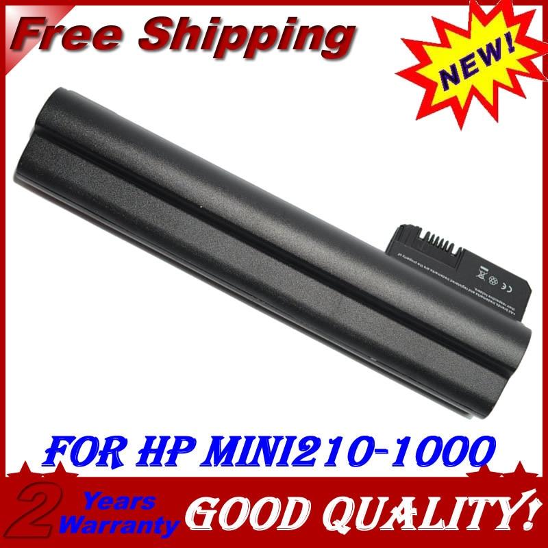 HP Mini 210-1015SB Notebook Quick Launch Buttons Driver UPDATE