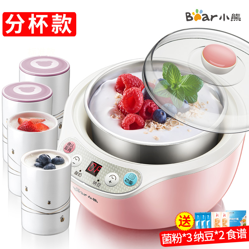 Bear SNJ-B10N2 Yogurt Machine Home Fully Automatic Self Made Natto Machine Mini Sub-cup Stainless Steel Yogurt Maker purple yogurt makers rice wine natto machine household fully automatic yogurt glass sub cup liner multifunctional kitchen helper