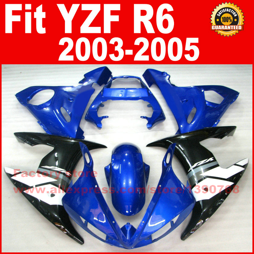 Fit for YAMAHA R6 fairings 2003 2004 2005 blue black white YZF R6 fairing parts 03 04 05 body kits V9G6 mfs motor motorcycle part front rear brake discs rotor for yamaha yzf r6 2003 2004 2005 yzfr6 03 04 05 gold