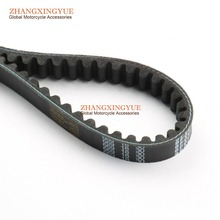 669 18 30 Drive Belt for Scooter Moped 50cc go kart gy6 139QMB CVT
