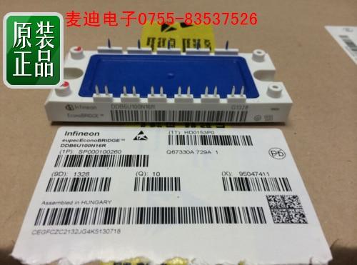 цена на .DDB6U100N16R DDB6U144N16R brand new original stock quality assurance