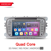 Android 7 1 Two Din 7 Inch Car DVD Player For FORD Focus S MAX Mondeo
