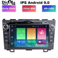 2 ГБ + 32 ГБ 2 Din автомобильный радиоприемник gps Android 9,1 Автомобильный DVD плеер для Audi A4 B8 S4 B6 B7 RS4 8E 8 H B9 SEAT EXEO 2002 2008 навигации аудио