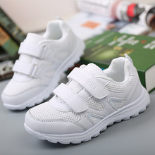 Children's white sneakers girls boys running shoes leather mesh breathable boy travel student tide shoes