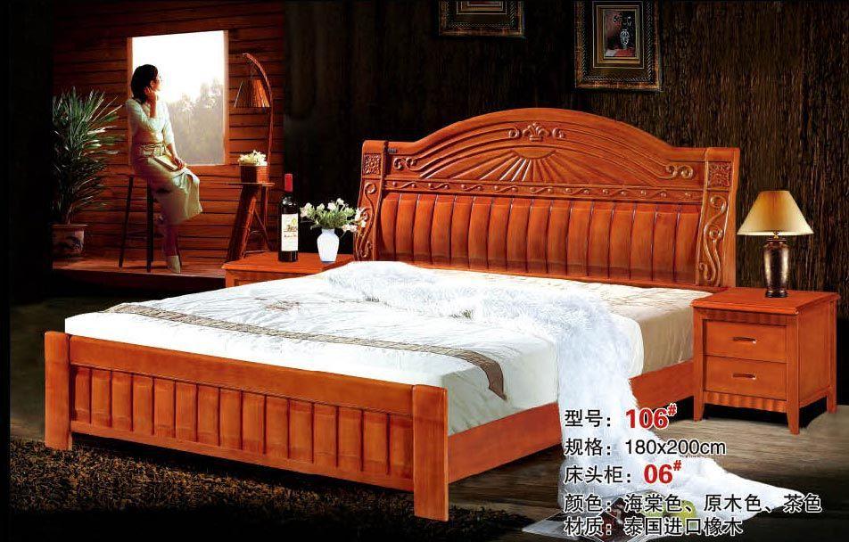 high quality bed Oak Bedroom furniture bed factory price Oak bed 8 oak leaf