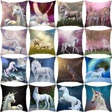 Beautiful Unicorn pattern printed pillowcase 45*45cm decorative pillow cover girl gift