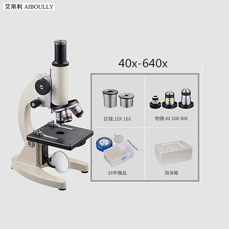 640 times student microscope biological optics instrument agriculture analysis sperm egg culture microscope Popular science test metallographic microscope 1000 times chip semiconductor microelectronics analysis laboratory apparatus carbon steel anatomy