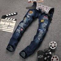 2017 Automne Hiver Style Européen Hommes Vintage Peint Affligé Mince Jeans Déchiré Trou Décor léopard Spliced Homme Incroyable Jeans