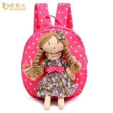 Lona de los niños princesa de dibujos animados bolsas escolares de Kindergarten mochila 2016 nuevo bolso del bebé Backpack PT681