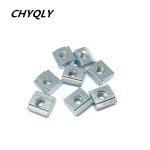 Image 1 - 500pcs 20 M4 T Sliding Nut Block Square Nuts for 2020 Aluminum Profile Slot Zinc Coated Plate Aluminum connector Accessories