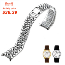 ISUNZUN Watch Band For Men And Women For Tissot 1853 Series T52 Steel Strap T55 T870/970 Astainless Steel Watch Strap Watchbands