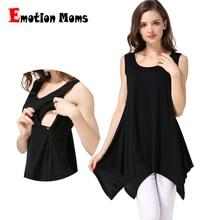 Emotion Moms Summer Maternity clothes nursing Vest Nursing Top Breastfeeding Tank tops For Pregnant Women maternity tops M-XXL
