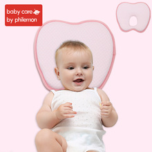 Babycare Baby Pillows Soft Sleeping Support Protection Pillow Pink Infant Cushion Newborn Positioner Prevent Flat Head цена
