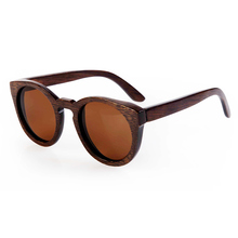 Polarized Lens Wooden Bamboo Sunglasses