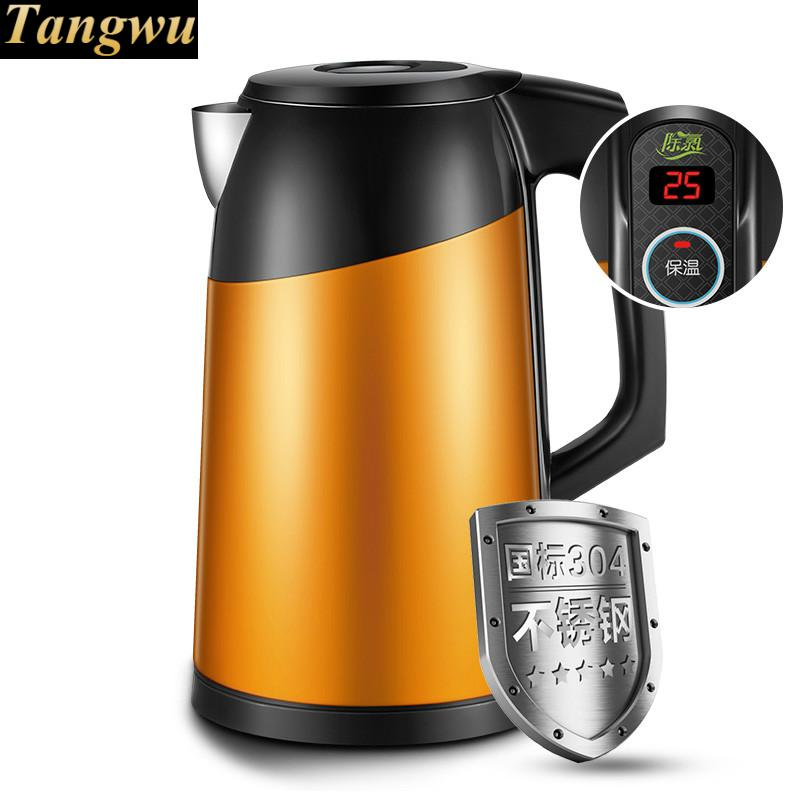 Electric kettle for household/insulation 304 stainless steel/automatic power off
