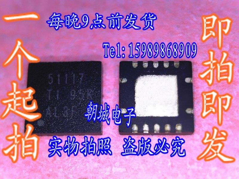 10PCS TPS51117 OR 51117 new original in stock