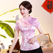 Oriental Style Ladies Traditional Shirt Summer New Flower Rayon Chinese Blouse BIG SIZE 3XL 4XL Pink Elegant Tops Tang Clothes