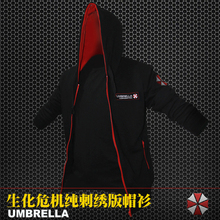 Free shipping the new 2016 biochemical crisis mine fleece Ann zipper hoodie Resident Evil Sweatshirts cos embroidery patterns