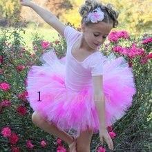 Балетная танцевальная юбка-пачка для девочек Пышное Бальное платье розового и белого цвета, как на фото