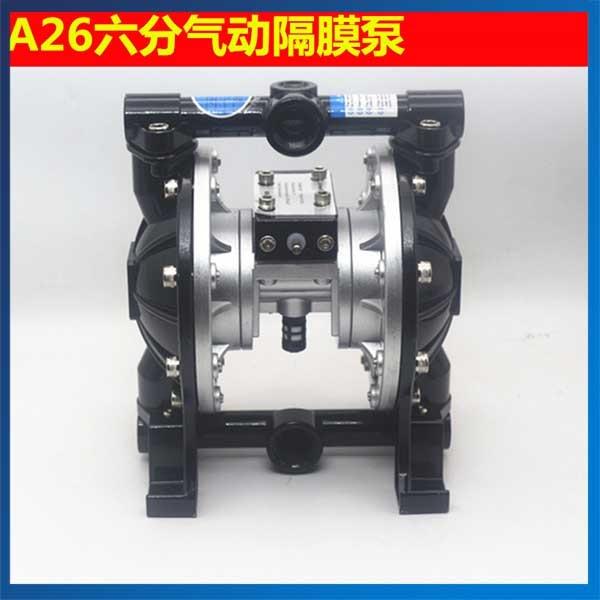 A-26 60l/min Big Capacity Pneumatic Paint Spray Pump Pneumatic Diaphragm PumpA-26 60l/min Big Capacity Pneumatic Paint Spray Pump Pneumatic Diaphragm Pump