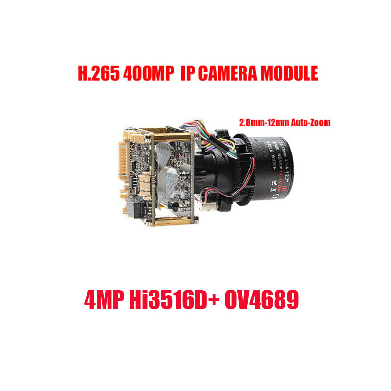 Free shipping 4.0MP 2.8-12mm Motorized Zoom & Auto Focal lens OV4689 +Hi3516 CCTV IP camera module board with LAN cable image
