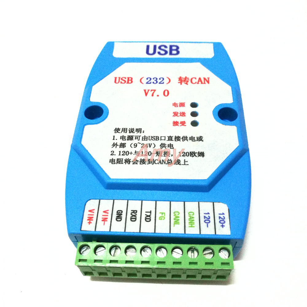USB to CAN 232 turn CAN optical isolation TVS Surge ProtectionUSB to CAN 232 turn CAN optical isolation TVS Surge Protection