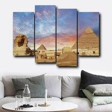 Декор для дома настенные картины Постер гостиной 4 шт египетские