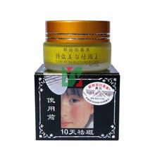 wholesale and retail 10 days Jiaoli whitening anti frckle cream yellow color