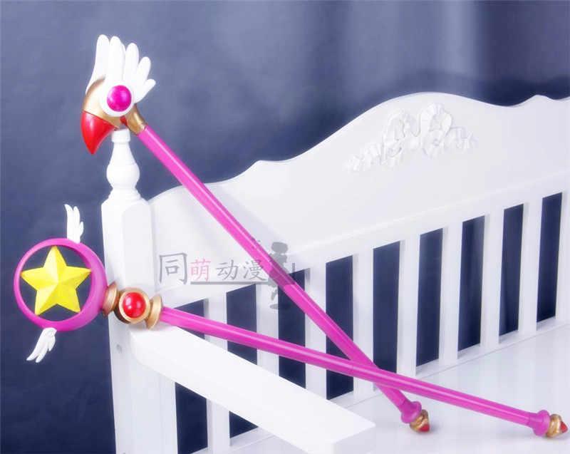 Оптовая продажа Card Captor Sakura birdhead звезда волшебная палочка шесты Косплэй аксессуары ПОРП