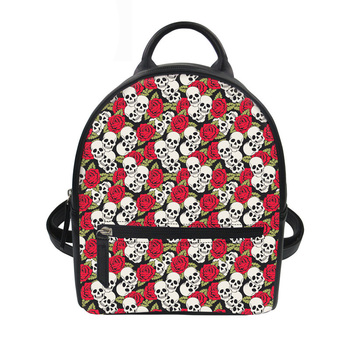 Backpack fPU Leather Skull Print School Bag Small Travel
