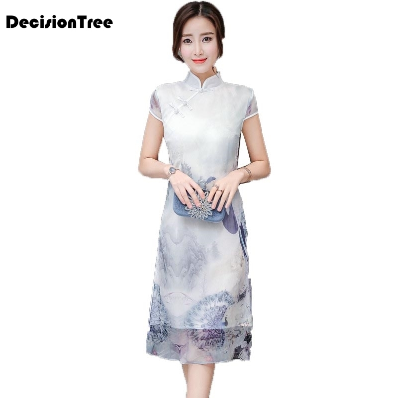 2019 High End Aodai Vietnam Cheongsam More Feminine Dress For Women White Vietnamese Ao Dai Dress